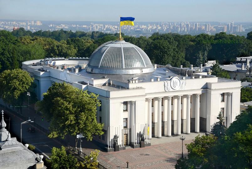 Siedziba ukraińskiej Rady Najwyższej