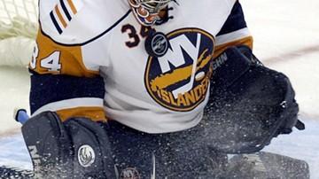 NHL: Z powodu pandemii wstrzymano budowę hali New York Islanders