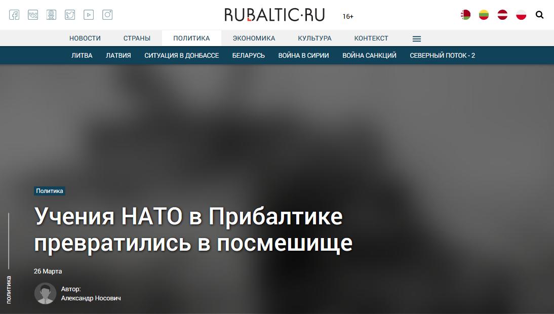 """Tekst na stronie Rubaltic.ru: """"Ćwiczenia NATO w Pribałtyce zamieniły się w pośmiewisko"""""""